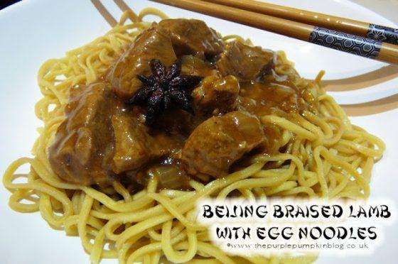 Beijing Braised Lamb & Noodles