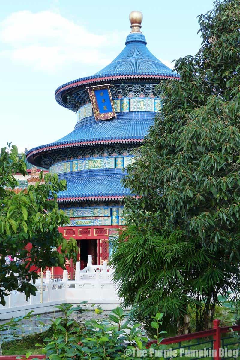 Disney Alphabet R - Reflections of China