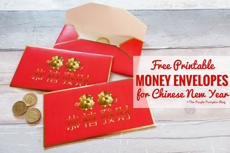 Free Printable Chinese New Year Red Money Envelopes