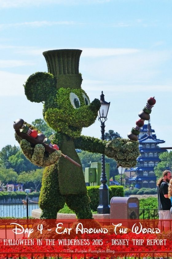 Day 4 - Eat Around The World - Halloween In The Wilderness 2015 Disney Trip Report