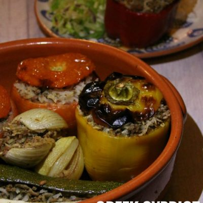 This recipe Greek-Cypriot stuffed vegetables (Dhiafora Para Yiemista) takes a little while to prepare but the final dish is delicious. Serve with a Greek salad, and tzatziki