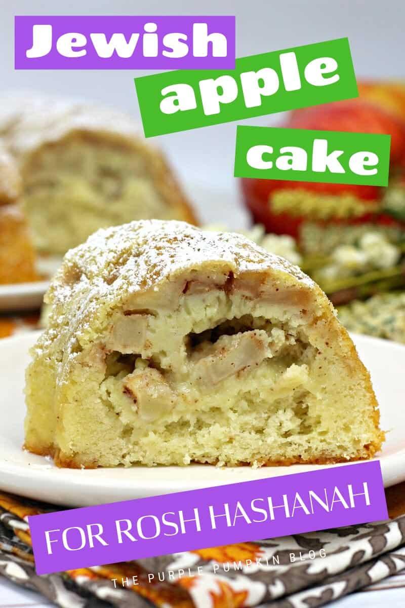 Jewish-Apple-Cake-for-Rosh-Hashanah